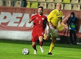 Romania-Georgia 1-2 amical (02.06.2021)