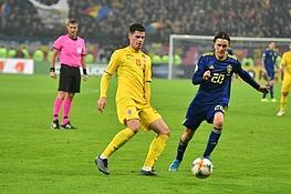 Romania-Suedia 0-2 European Qualifiers Euro 2020