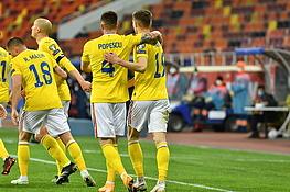 Romania-Macedonia de Nord 3-2 Cupa Mondiala 2022 preliminarii (25.03.2021)