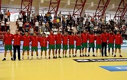 Romania-Portugalia 19-24 Qualifiers Euro 2020